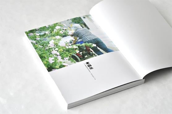 K_kizaradvd_book_tob_A