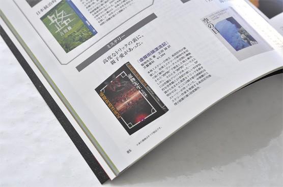 K_pen+_hon01_Z