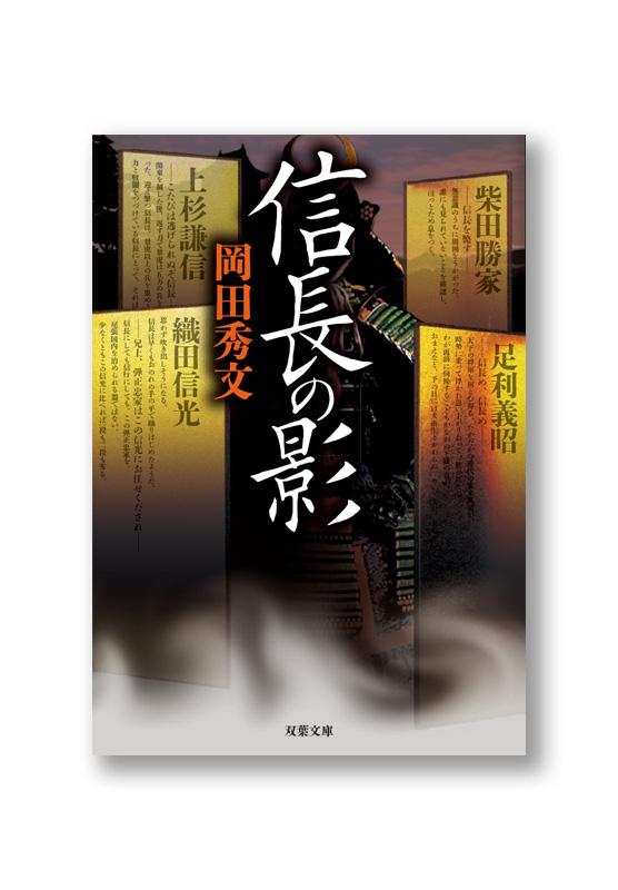 K_nobunaga_cov_B