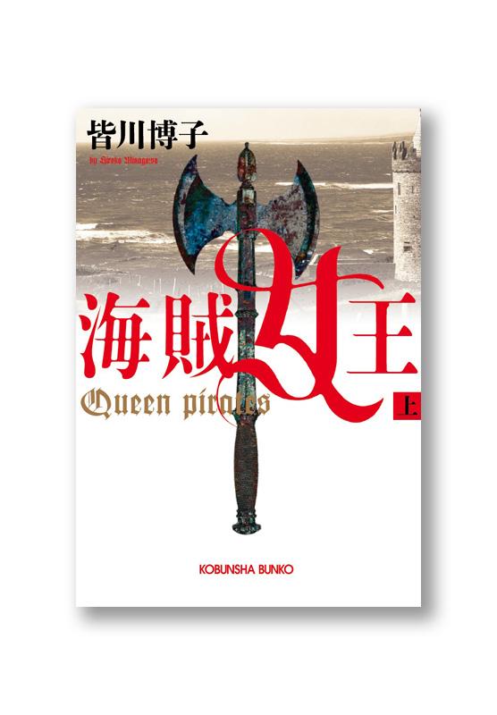 K_queen1_cov_B