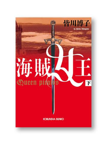 L_queen2_cov_B