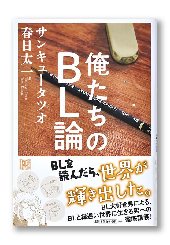 K_bl_obi_T