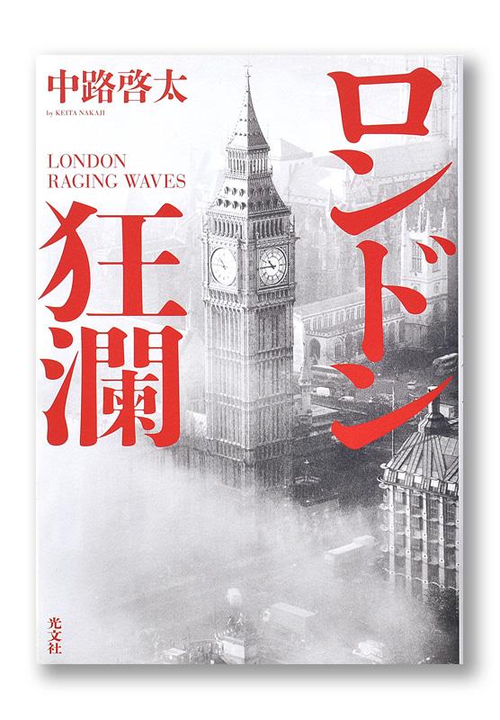 K_london_cov_T