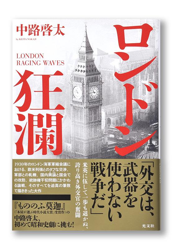 K_london_obi_T