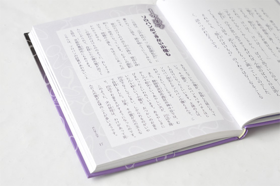 K_nazotoki_hon03_T