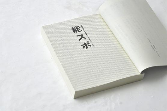 K_nospo_hon01_B