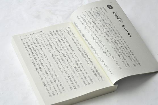 K_nospo_hon02_B
