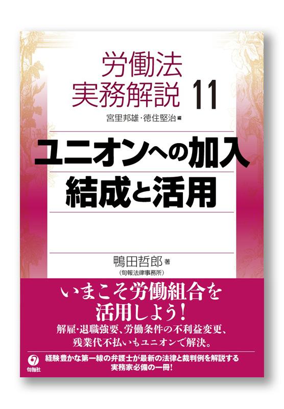K_rodoho11_obi_T