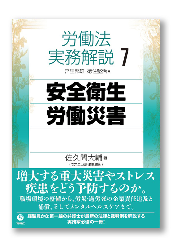 K_rodoho7_obi_T