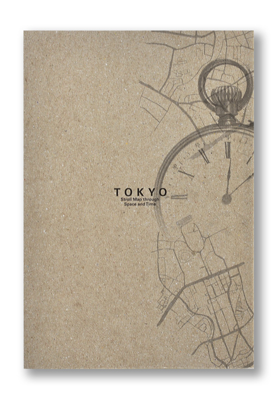 K_tokyosanpo_hyo_T
