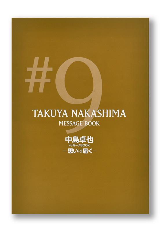 K_nakajima_hyo_T