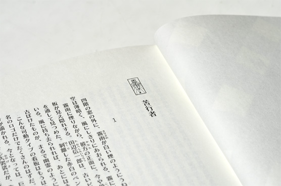K_okujo_hon02_T