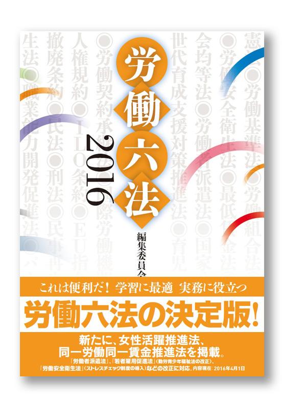 K_roppo2016_obi_T