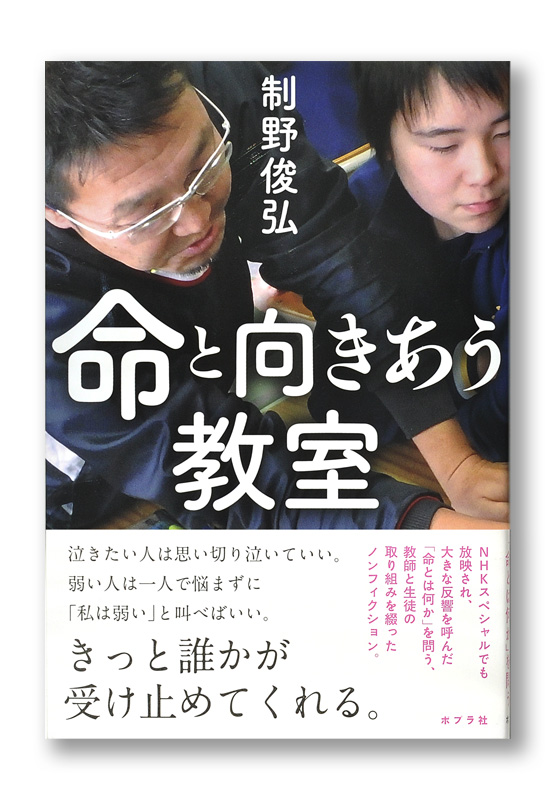 K_inochi_obi_T