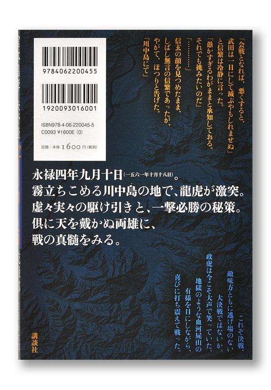 K_kawanakajima_cov4_T