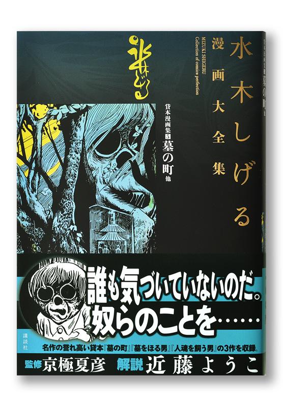K_mmd_hakanomachi_obi_T