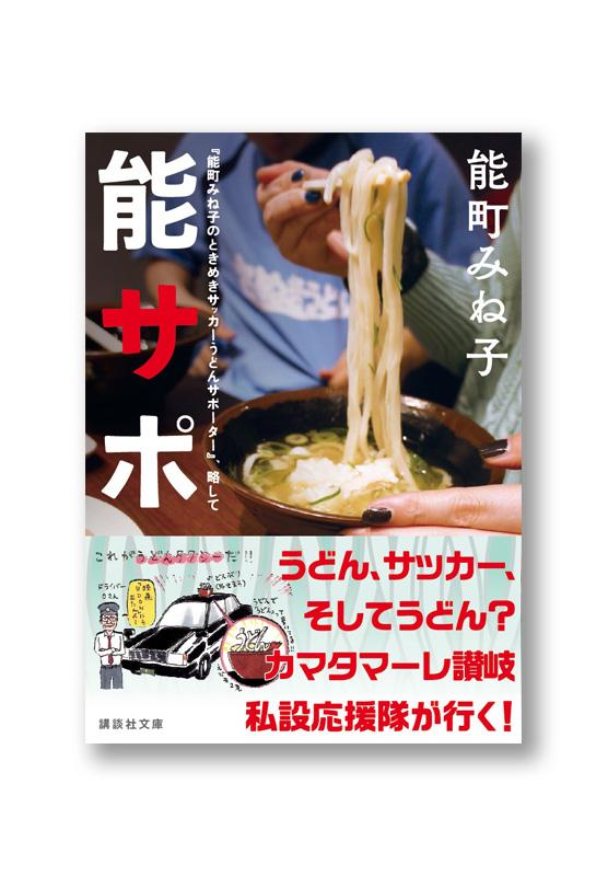 K_nosapo_obi_B