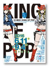 S_KOP_kyoto_poster_A
