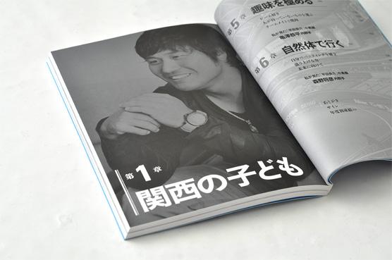 K_hirata_hon01_T