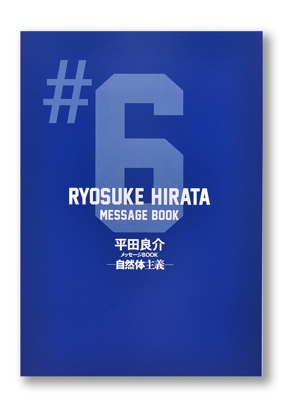 K_hirata_hyo_T