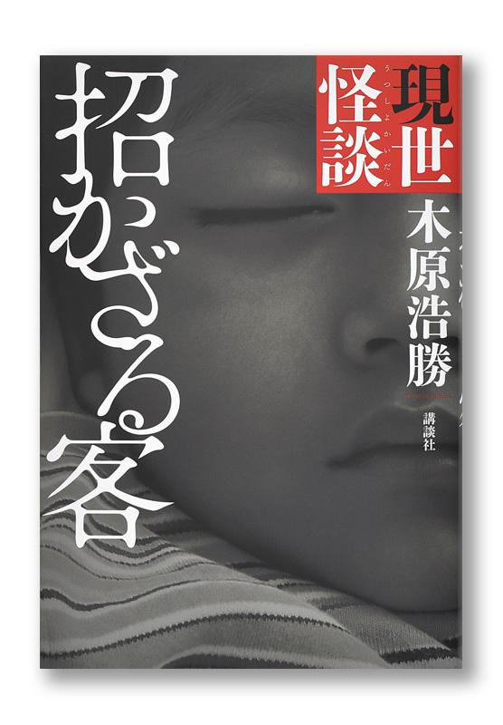 K_utsushiyo_cov_T