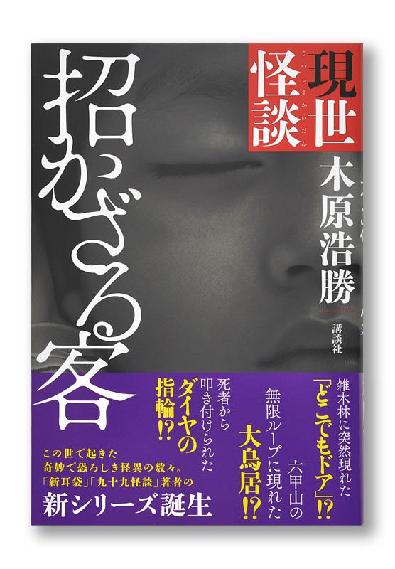 K_utsushiyo_obi_T