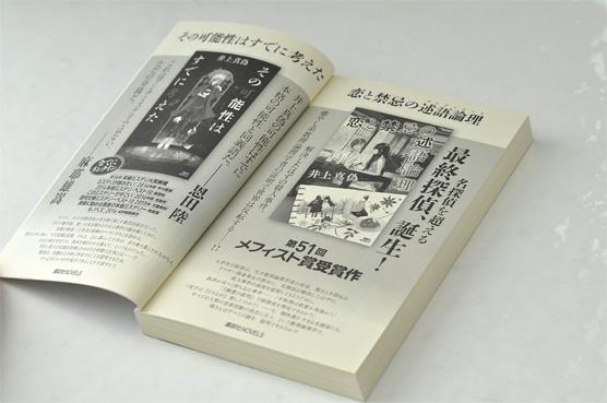 K_seijo_hon01_N