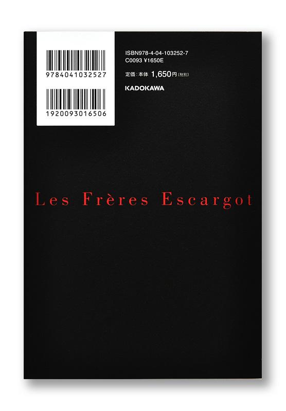 K_escargot_cov4_T