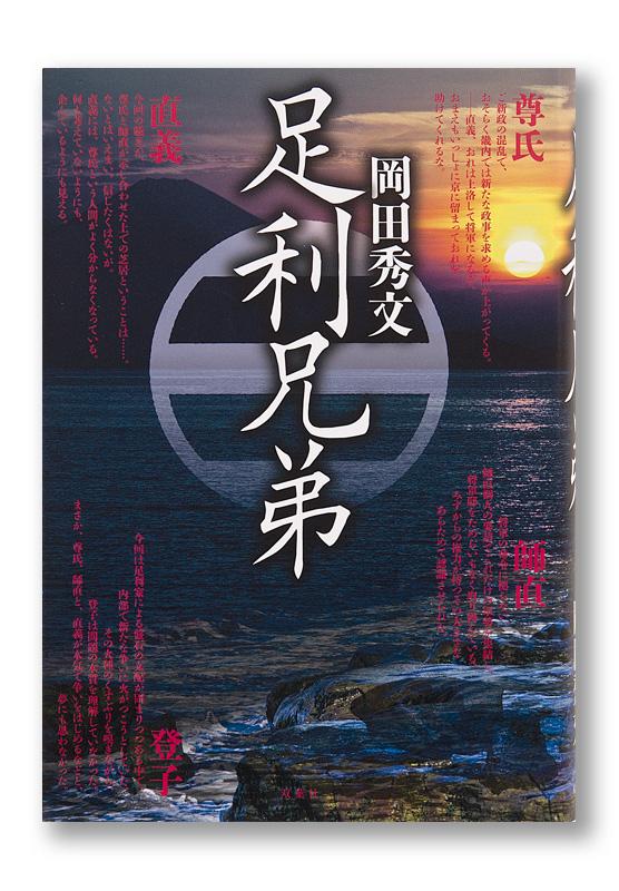 k_ashikaga_cov_t