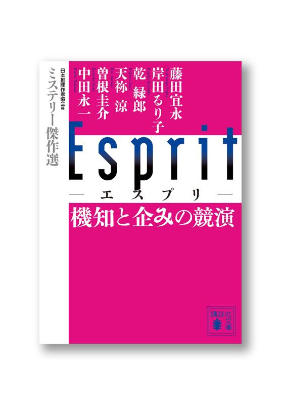 k_esprit_cov_b