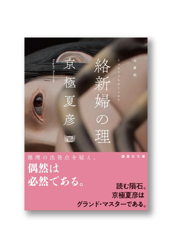 k_jorogumo_obi_b