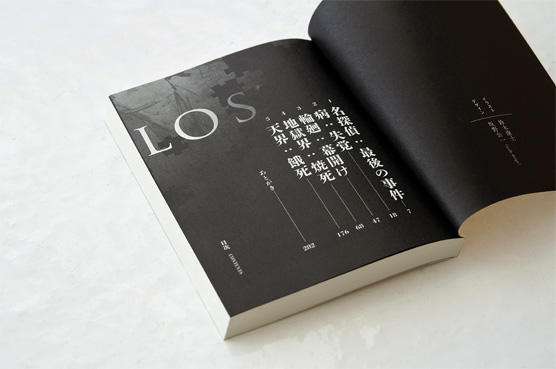 k_lost1_toc_b