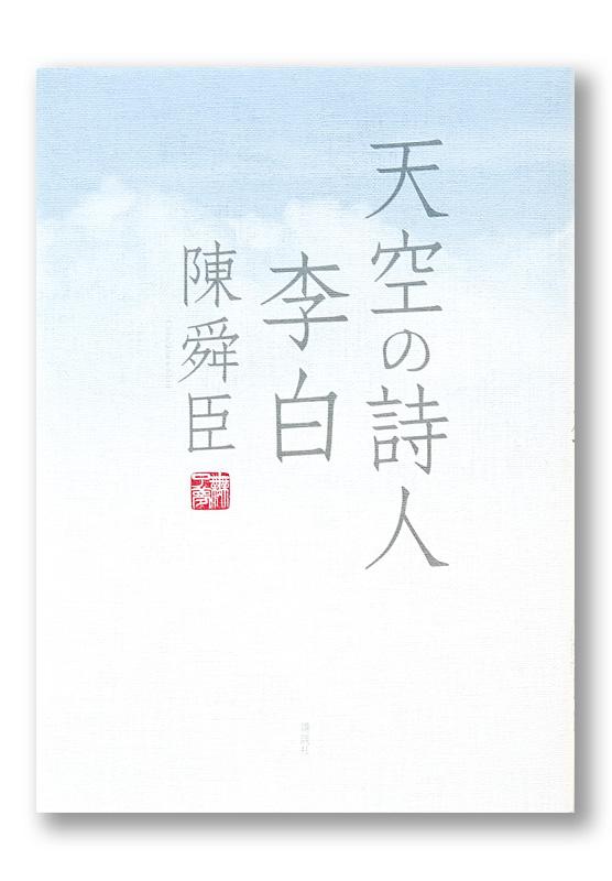 K_rihaku_cov_T