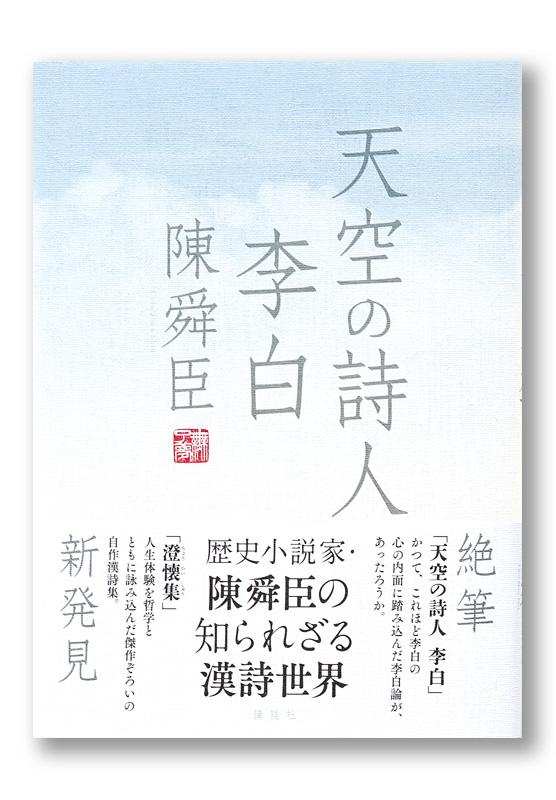 K_rihaku_obi_T