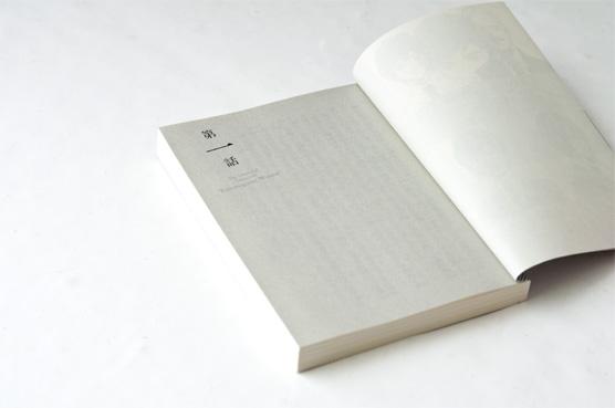K_hunikitantei_hon02_B