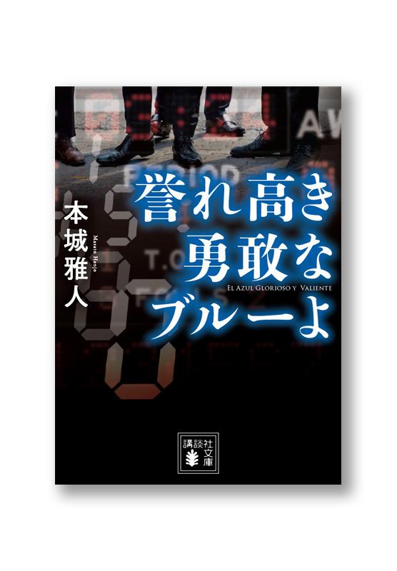 K_homaretakaki_cov_B