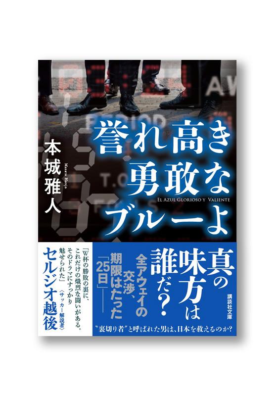 K_homaretakaki_obi_B