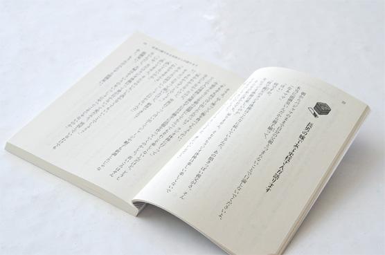 K_kazokutsurai2_hon02_B