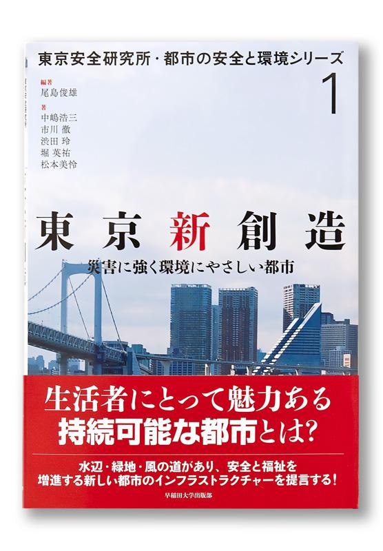 K_newtokyo_obi_T