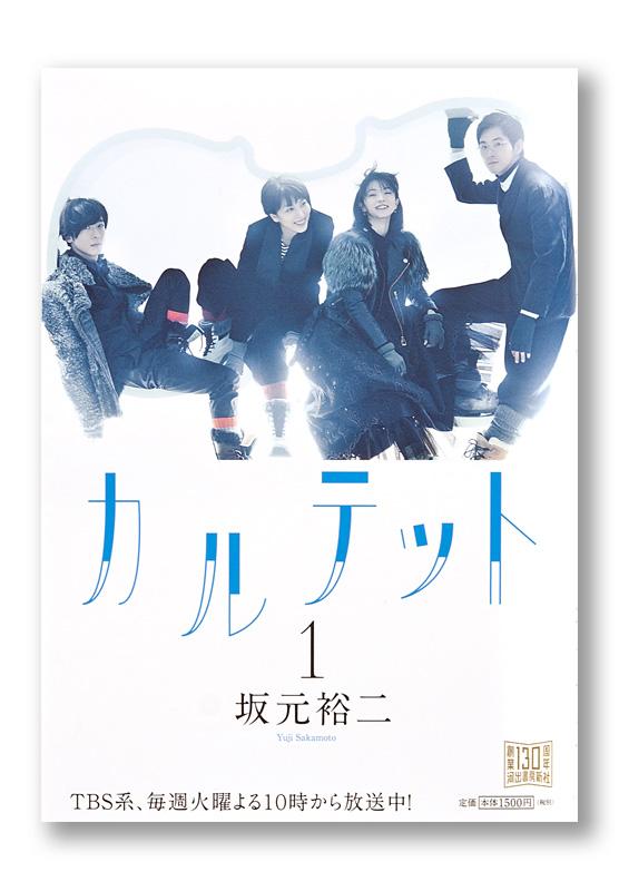 K_quartet_obi_T