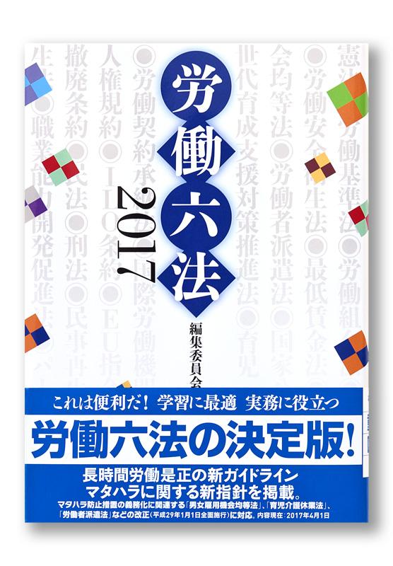 K_rodoroppo2017_obi_T