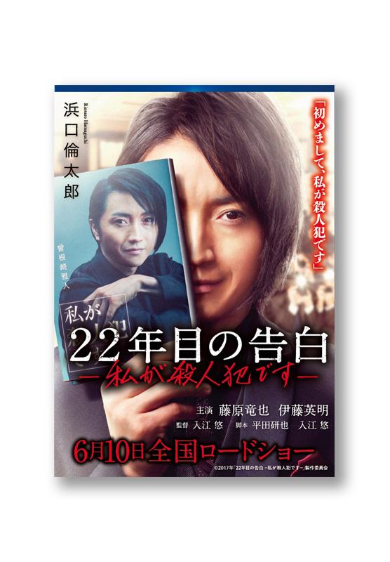 K_22years_obi_B