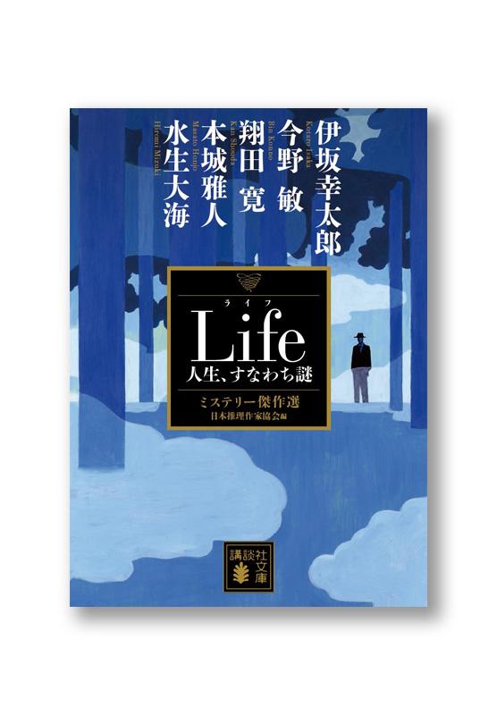 K_Life_cov_B