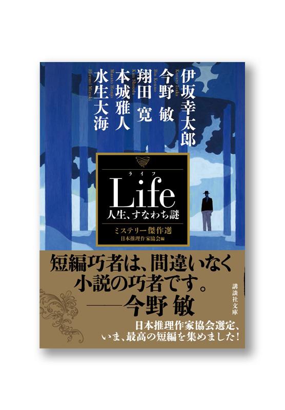 K_Life_obi_B