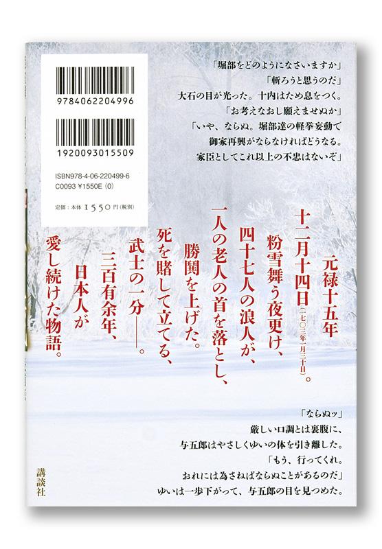 K_cyushingura_cov4_T