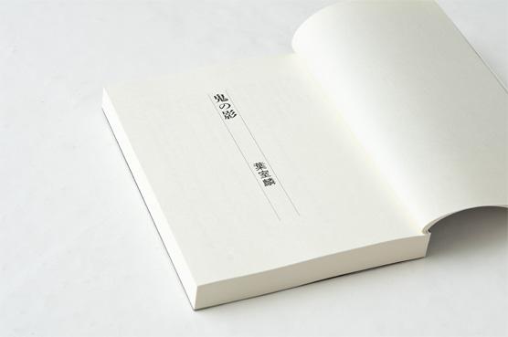 K_cyushingura_hon02_T