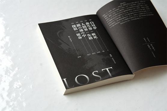 K_lost3_toc_B