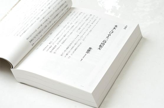 K_mmd_hakabakitaro5_hon07_T