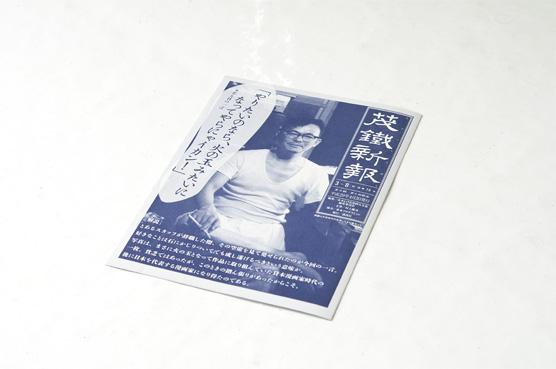 K_mmd_hakabakitaro5_motetsu_T