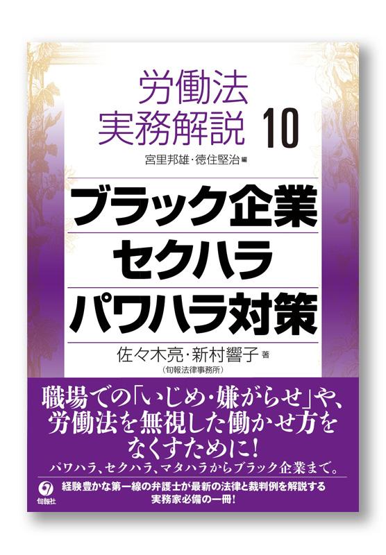 K_rodoho10_obi_T